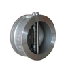 Wafer Check Valve API Double Plate WCB 150LB